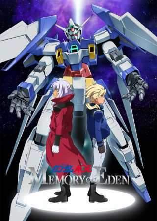 Mobile Suit Gundam AGE Memory of Eden