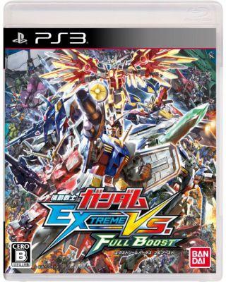 Mobile Suit Gundam Extreme VS Full Boost