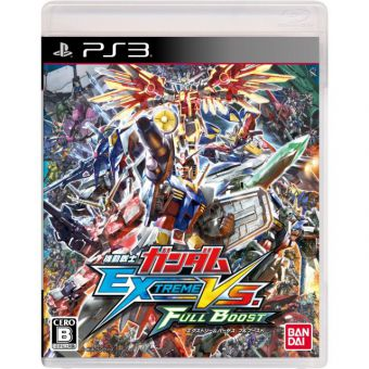 Mobile Suit Gundam Extreme VS Full Boost