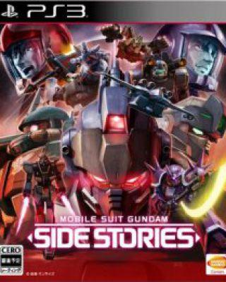 Mobile Suit Gundam Side Stories: Missing Link