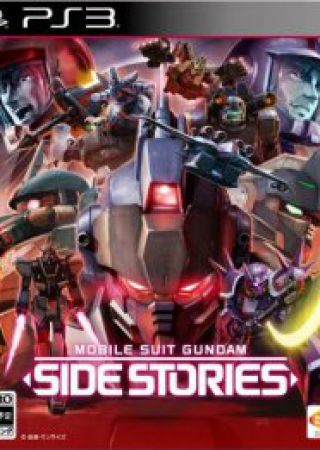 Mobile Suit Gundam Side Stories: Missing Link