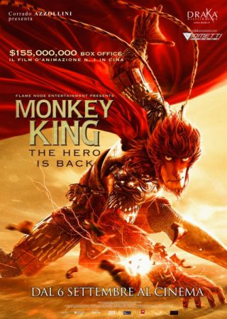 Monkey King: The Hero Is Back