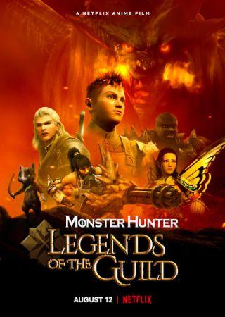 Monster Hunter Anime