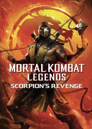 Mortal Kombat animazione
