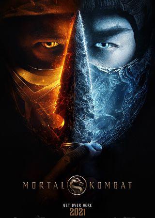 Mortal Kombat (James Wan)