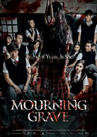 Mourning Grave