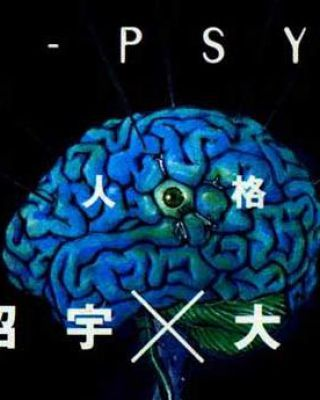 MPD-Psycho