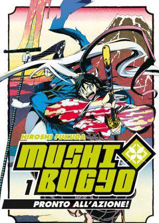 Mushibugyo