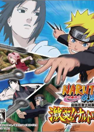 Naruto Shippuden: Ninja Council 5
