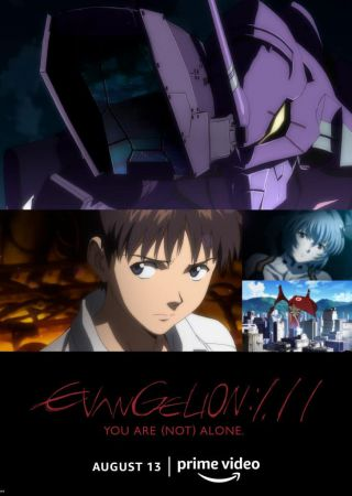 Neon Genesis Evangelion - You are (not) alone