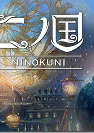 Ni no Kuni (manga)