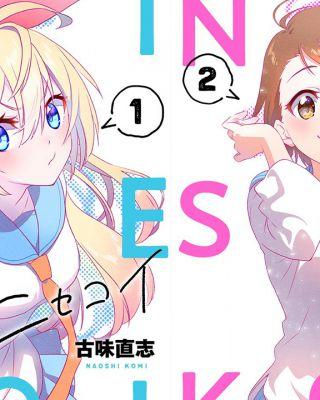 Nisekoi (Manga)