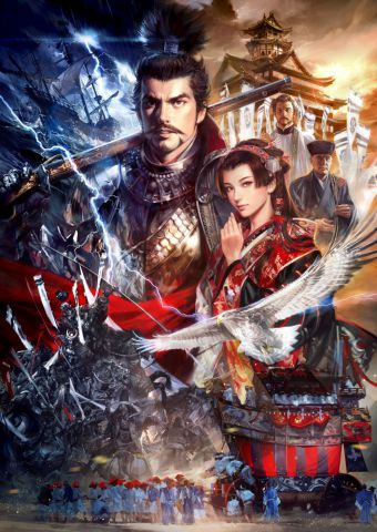 Nobunaga's Ambition: Creation