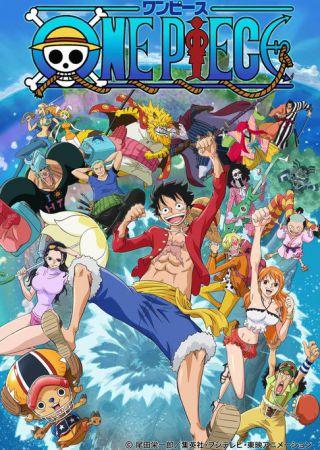 One Piece - Cartone