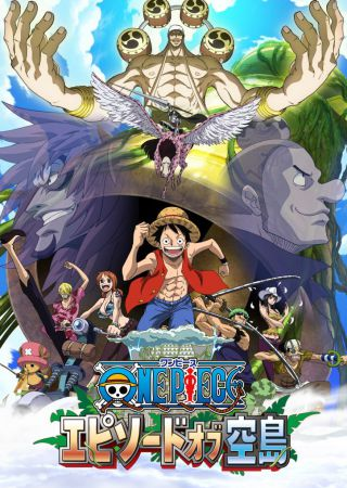 ONE PIECE: Episode of Skypea