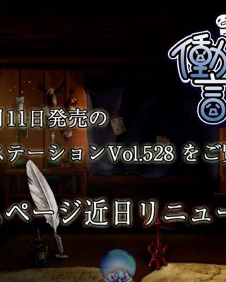 Ore ni Hatarakette Iwaretemo Otsu HD