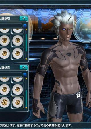Phantasy Star Online 2: Episode 2