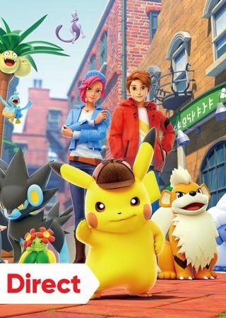 Pokemon Detective Pikachu 2