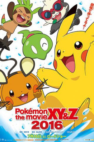 Pokemon XY & Z