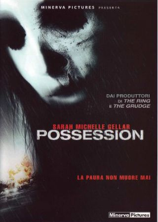 Possession the movie