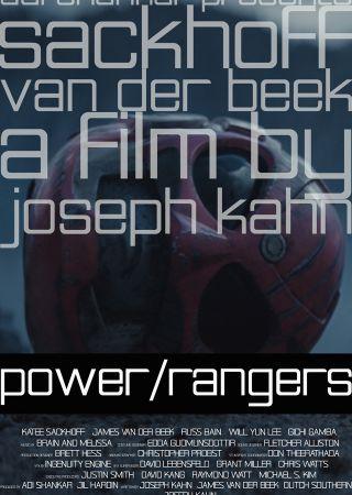 Power/Rangers