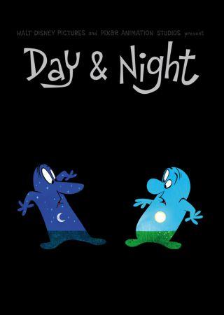Quando il giorno incontra la notte