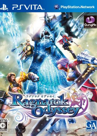 Ragnarok Odyssey