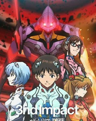 Rebuild of Evangelion Sound Impact: 3nd Impact