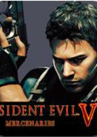 Residen Evil: Mercenaries VS