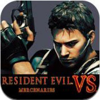 Residen Evil: Mercenaries VS