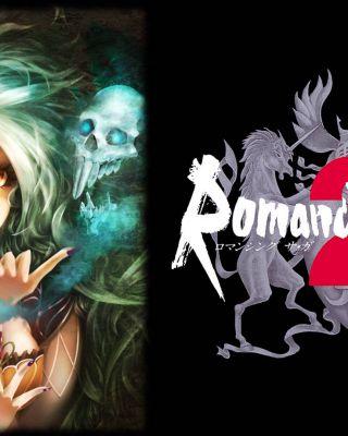 Romancing Saga 4