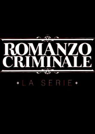 Romanzo Criminale La Serie - Stagione 1