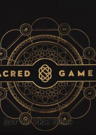 Sacred Games - Prima Stagione