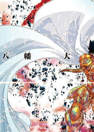 Saint Seiya Episode G. - Assassin