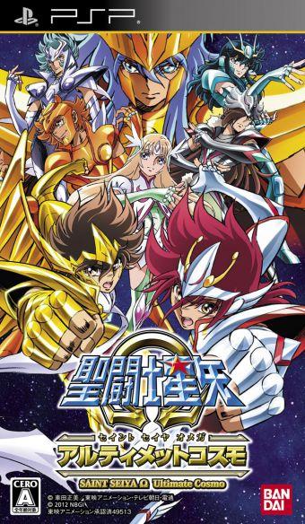 Saint Seiya Omega: Ultimate Cosmos