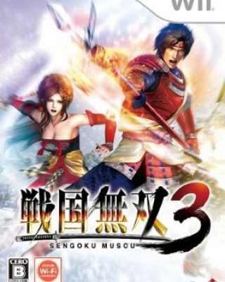 Samurai Warriors 3