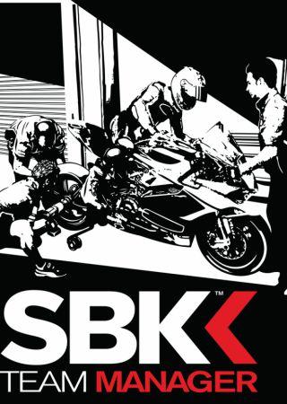 SBK Team Manager