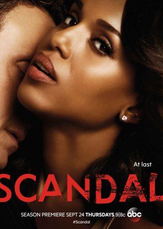 Scandal - Stagione 5
