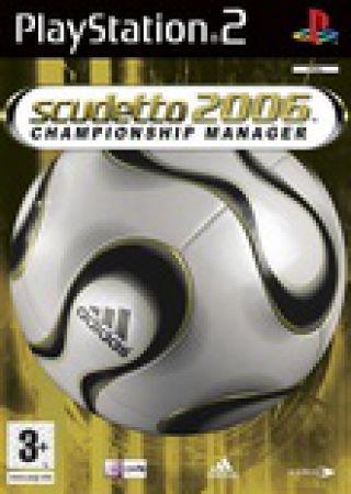 Scudetto 2006