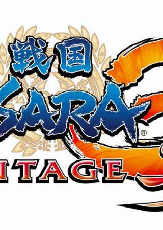 Sengoku Basara 3 Utage