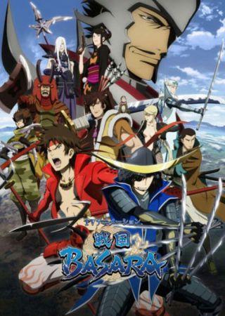 Sengoku Basara Stagione 1 (Anime)