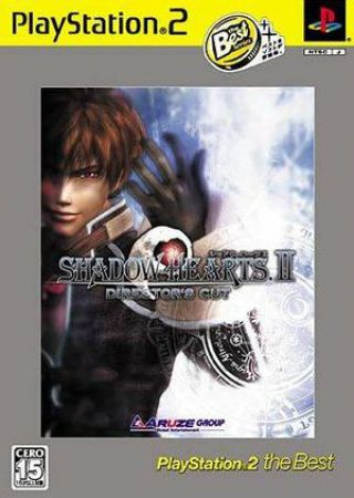 Shadow Hearts 2 Director's Cut