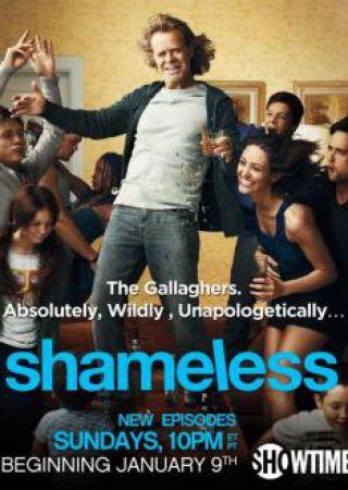 Shameless - Stagione 1