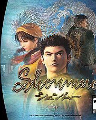 Shenmue