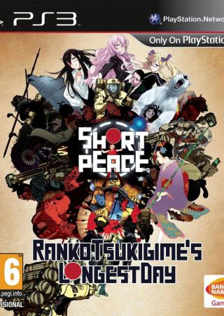 Short Peace: Ranko Tsukigime's Longest Day