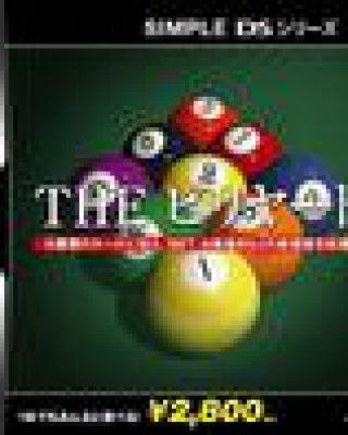 Simple DS Series Vol.2 The Billiard