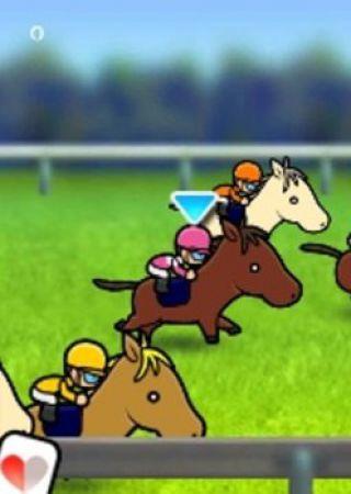 Soritia Horse
