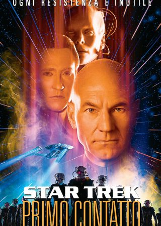 Star Trek - Primo contatto