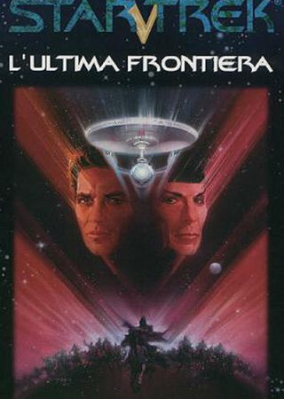 Star Trek V - L'ultima frontiera
