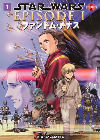 Star Wars: La Minaccia Fantasma (Manga)